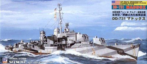 Skywave 1/700 US Navy Destroyer DD731 M Sumner Maddox Model Kit