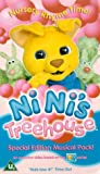 Nini's Treehouse: Nursery Rhymes [VHS]