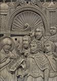 Byzantium and Islam: Age of Transition (Metropolitan Museum, New York: Exhibition Catalogues)