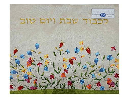 Talisman4U Shabbat Challah Cover Embroidered Flowers of Paradise in Raw Silk Israel Judaica Gift
