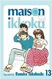 Maison Ikkoku Volume 13: v. 13 (MANGA)