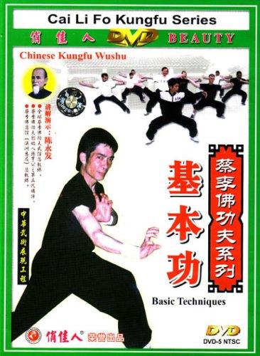 Choy Lay Fut Basics (Cai Li Fu Series)