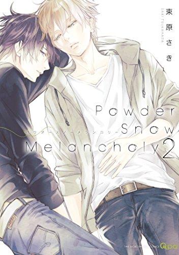 Powder Snow Melancholy 2 (バンブーコミックス Qpaコレクション)