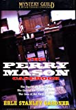 The Perry Mason Casebook: The Case of the Sulky Girl / Case of the Careless Kitten / Case of the Fiery Fingers