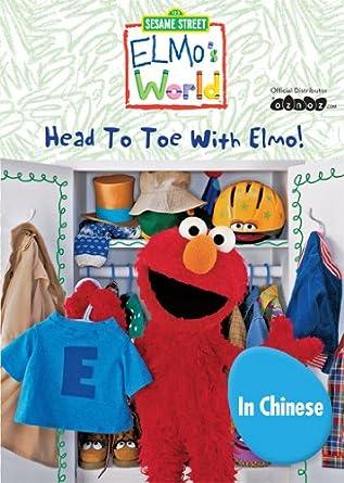 Amazon Com Sesame Street Elmo S World Head To Toe With