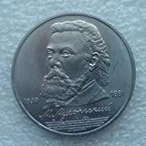 1989 RU 1 ruble. 150 years since the birth of Russian composer Modest Mussorgsky USSR Soviet Russian Coin 31mm About Uncirculated Detials