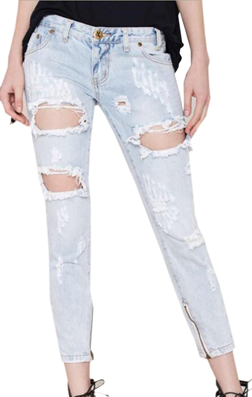 XQS Women's Denim Hole Ripped Skinny Beggar Jeans