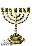 Golden Brass Menorah Jerusalem Temple 7 Branches Made in Israel Holy Land 6.3''