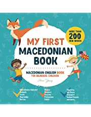 My First Macedonian Book. Macedonian-English Book for Bilingual Children: Macedonian-English children's book with illustrations for kids. A great educational tool to learn Macedonian for kids. Excellent Macedonian bilingual book featuring first words