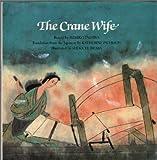 The Crane Wife, Sumiko Yagawa, 0688004962