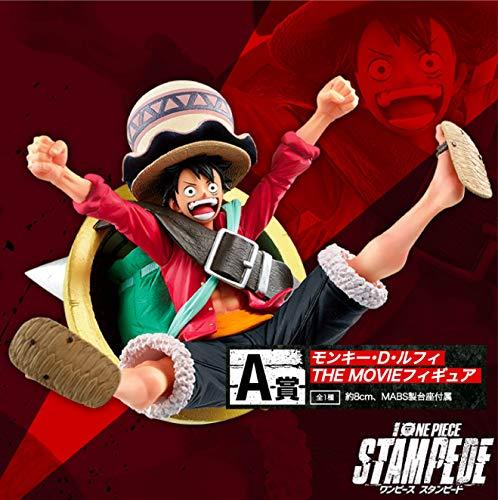 A賞 モンキー・D・ルフィTHE MOVIEフィギュア/一番くじ ワンピース ONE PIECE ALL STARの商品画像