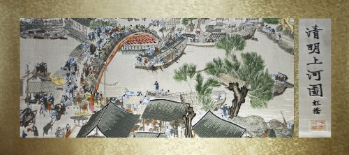 - PEA Designs, Riverside Scene in Chinese Dynasty Wall Décor, Chinese Su Embroidery Pattern, Timeless Wall Hanging Artwork, Elegant Needlepoint Tapestry, Traditional Wall Art for Room Decoration, Unique Housewarming Gift Idea, 47-53/64