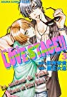 Love stage, tome 3 par Eiki