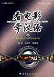img - for Learning Chinese through Movies (Chinese Edition) book / textbook / text book