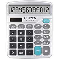 Calculator, Hi-tec Electronic Desktop Calculator with 12 Digit Large Display, Solar Battery LCD Display Office Calculator (Silver)
