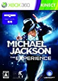 Best UBISOFT Of Michael Jacksons - Michael Jackson The Experience [Japan Import] Review