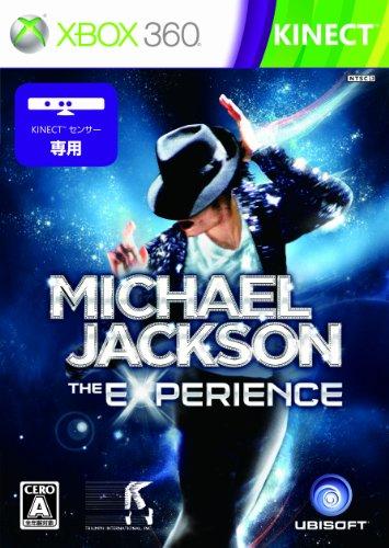 Michael Jackson The Experience [Japan Import] (Imports Jackson)
