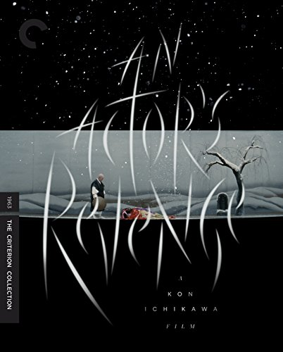 An Actors Revenge (The Criterion Collection) [Blu-ray]