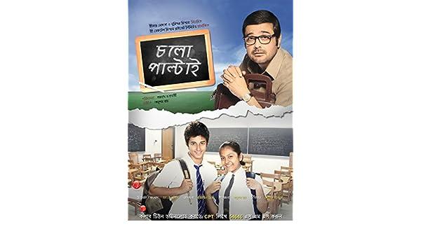 Tele Film Gosaipur Sargaram Downloadgolkes