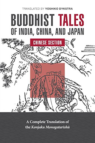 (Buddhist Tales of India, China, and Japan: Chinese Section)