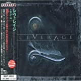 Tides by Leverage (2006-09-21)