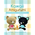 Kawaii Amigurumi: 28 Cute Animal Crochet Patterns (Sayjai's Amigurumi Crochet Patterns Book 5)