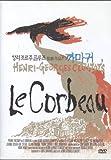Le Corbeau (Import,NTSC,ALL REGION)