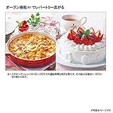 Panasonic Microwave Oven NE-SA1-W (WHITE)【Japan