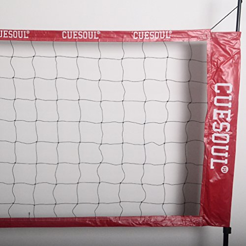Net Replaceable (CUESOUL Durable Use Professional Volleyball Net - Replaceable Indoor & Outdoor Volleyball Net-Red)