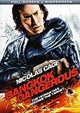 Bangkok Dangerous [DVD]