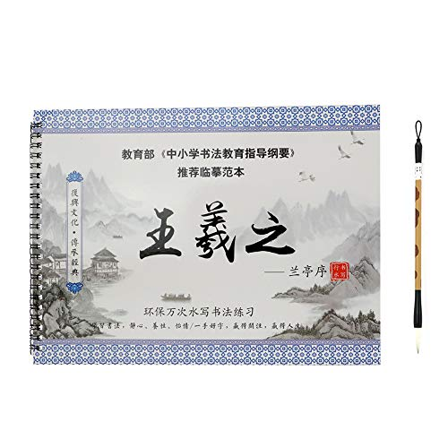 Most bought Calligraphy & Sumi Brushes