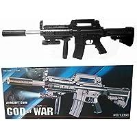 V SHINE Sniper Gun Toy with Flash Light, Laser Target System and 6-inch BB Bullets (Black, 28-inch)