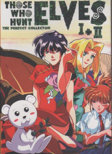 Those Who Hunt Elves - Part I + II The Perfect Collection Anime DVD