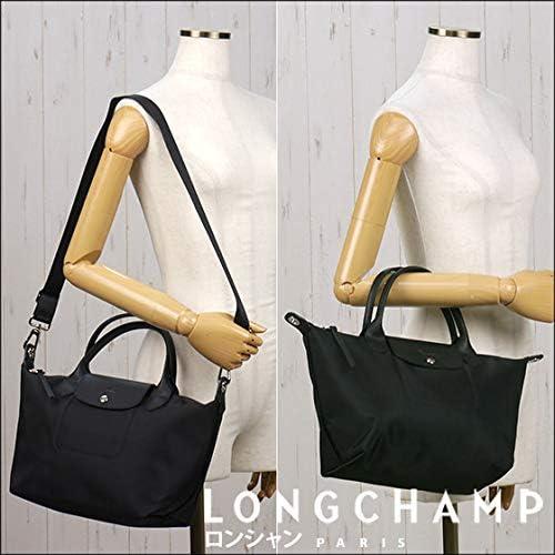 Longchamp Women's Le Pliage Neo Marine Navy Top Handle Bag ...