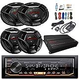 Enrock Audio Single-DIN Bluetooth AM/FM/Pandora/iHeartRadio/Spotify Digital Media Receiver, 2 x 6.5 Speakers, 2 x 6x9 Speakers, 4-Channel Amplifier, Satellite Radio Tuner Kit, Amp Wiring Kit