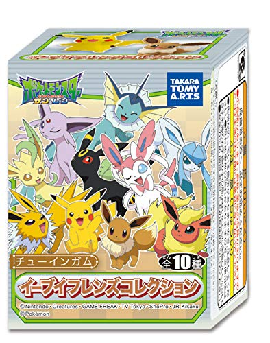 Pokemon Eevee Friends Collection 10 pieces Candy Toys & gum (Pokemon)