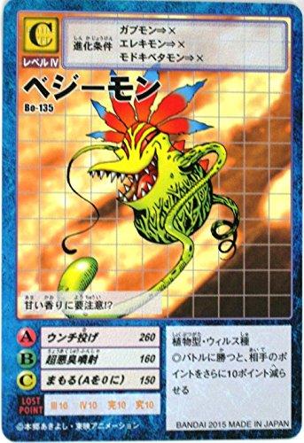 デジモンカード ベジーモン Bo-135 デジタルモンスター カード ゲーム リターンズ デジモン アドベンチャー 15th アニバーサリー セット 収録カードの商品画像
