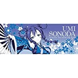 Most lottery Love Live! The School Idol Movie K Award towel Sonoda Umihitsuji single item