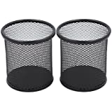EasyPAG 2 Pcs 3.5 inch Round Steel Mesh Cup Desk Pen Pencil Holder , Black