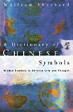 Dictionary of Chinese Symbols (Routledge Dictionaries)