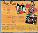 Laughter Of Water Margins VCD Format Cantonese / Mandarin Audio With English / Chinese Subtitles io With English /
