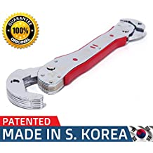 """Up to 1 ¾"""" Multi-function wrench Universal Adjustable auto-ratcheting works as reversible ratchet pop socket combination & pipe monkey spanner sae crescent nut gear-wrench set for craftsman & plumbers"""