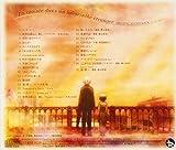 La Croisee Dans Un Labyrinthe Etranger - O.S.T. [Japan CD] VTCL-60271