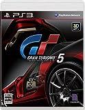 Gran Turismo 5 [Japan Import]