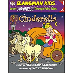 Slangman's Fairy Tales: English to Japanese, Level 1 - Cinderella