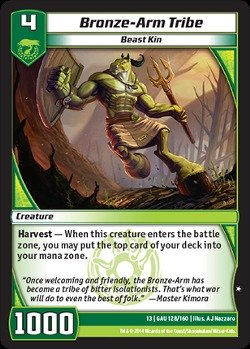 Kaijudo TCG - Bronze-Arm Tribe (128/160) - Quest for the Gauntlet