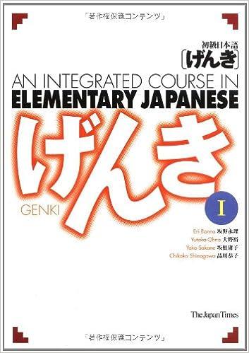 Genki 1 an integrated course in elementary japanese 1 amazon genki 1 an integrated course in elementary japanese 1 amazon yoko sakane japan times 9784789009638 books fandeluxe Images