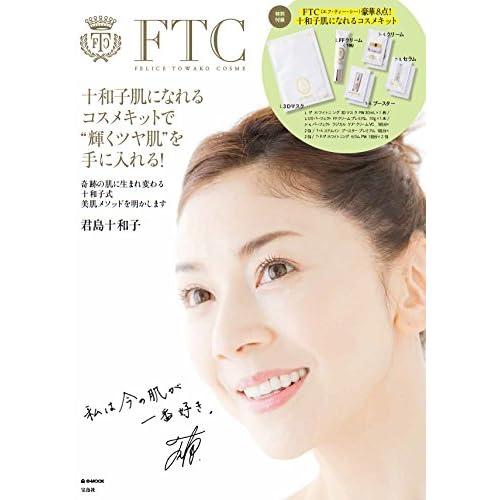 Felice Towako Cosme BOOK 画像 A