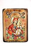 Handmade Wooden Greek Christian Orthodox...