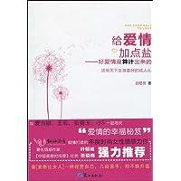 http://ec4.images-amazon.com/images/I/51Bcb0IQksL._AA200_.jpg